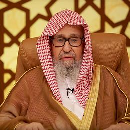ইসলাম বিশ্বাসের স্বাধীনতা দিতে আসে নি ― শাইখ আল-ফাওযান